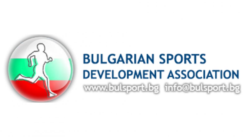 Partner szervezetek bemutatása – Bulgarian Sports Development Association